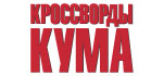 _0016_krossvord_kuma_vene.eps